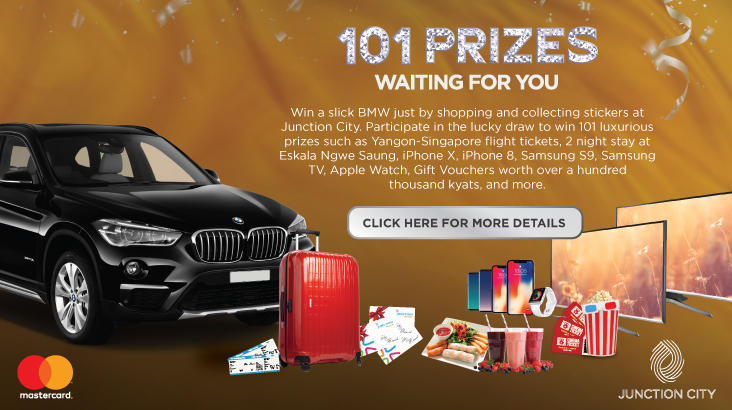 Annual Surprise 101 Prizes Waiting For You Lucky Draw Program