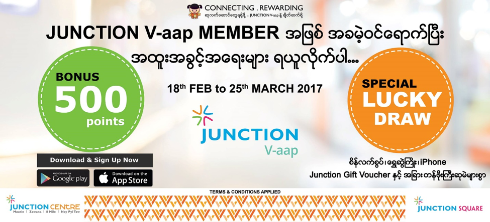 Special Big Lucky Draw Promotion For Every New Member Of Junction V